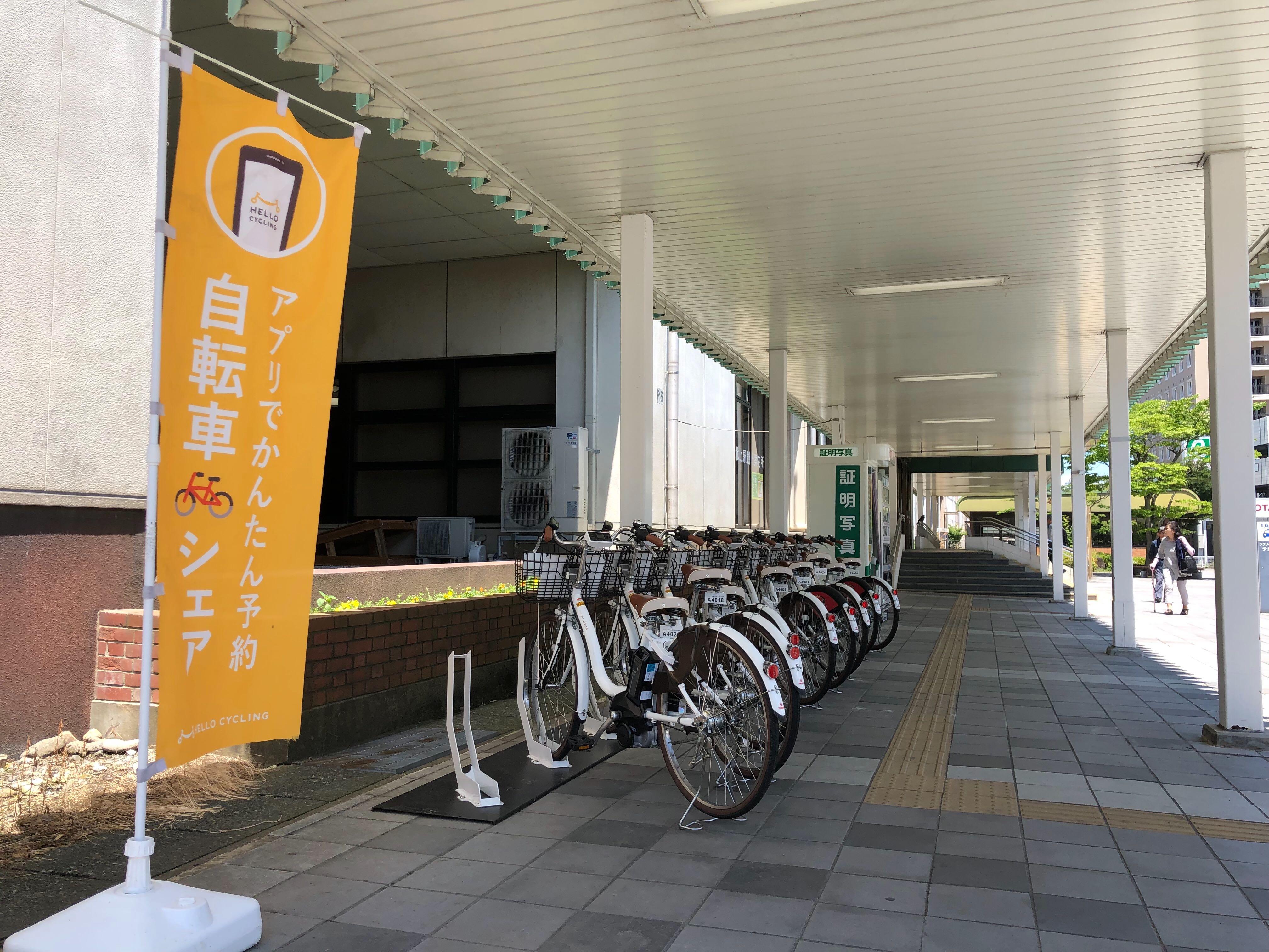 北上駅東口コンコース (HELLO CYCLING ポート) image