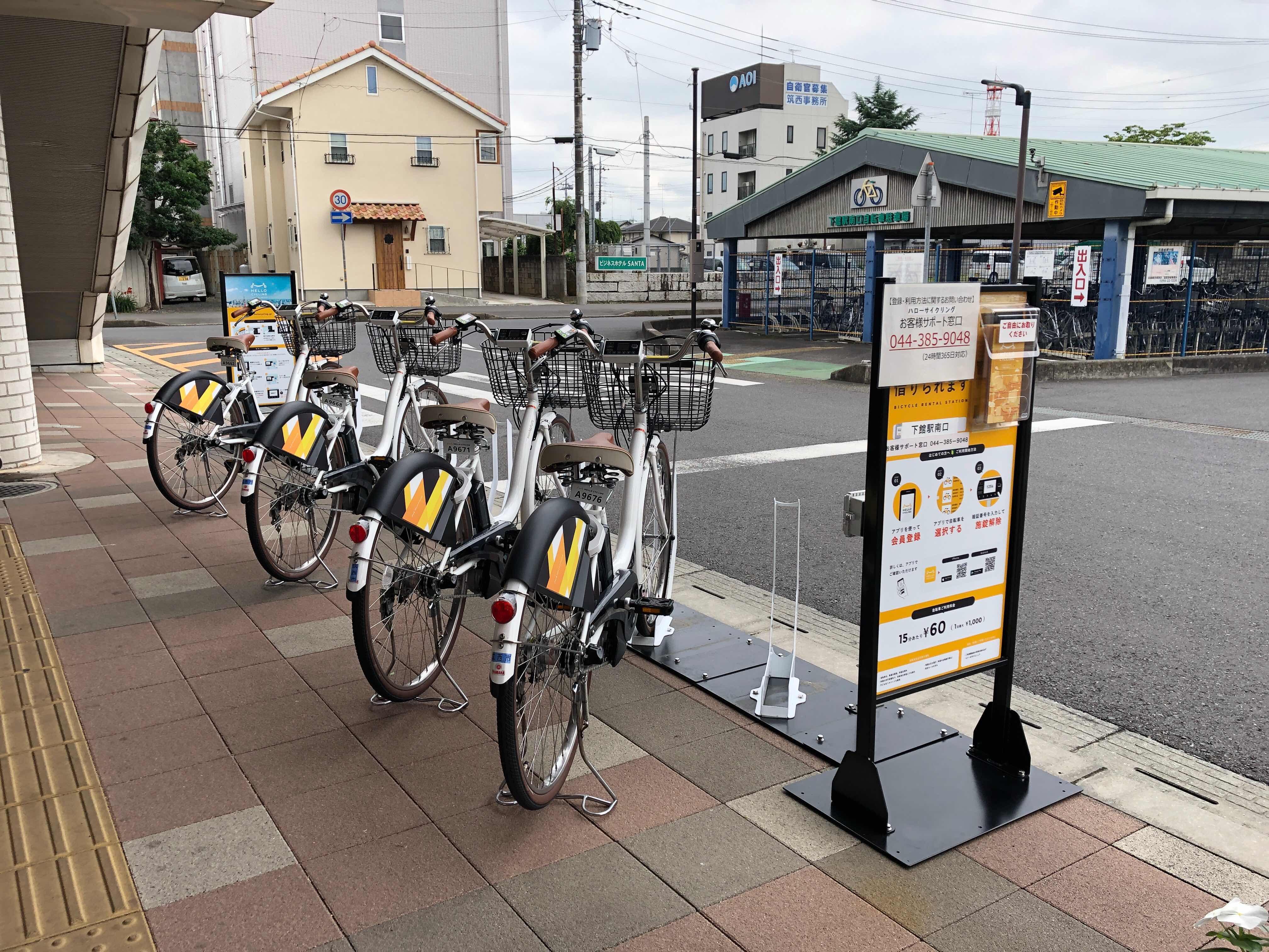 下館駅南口 (HELLO CYCLING ポート) image