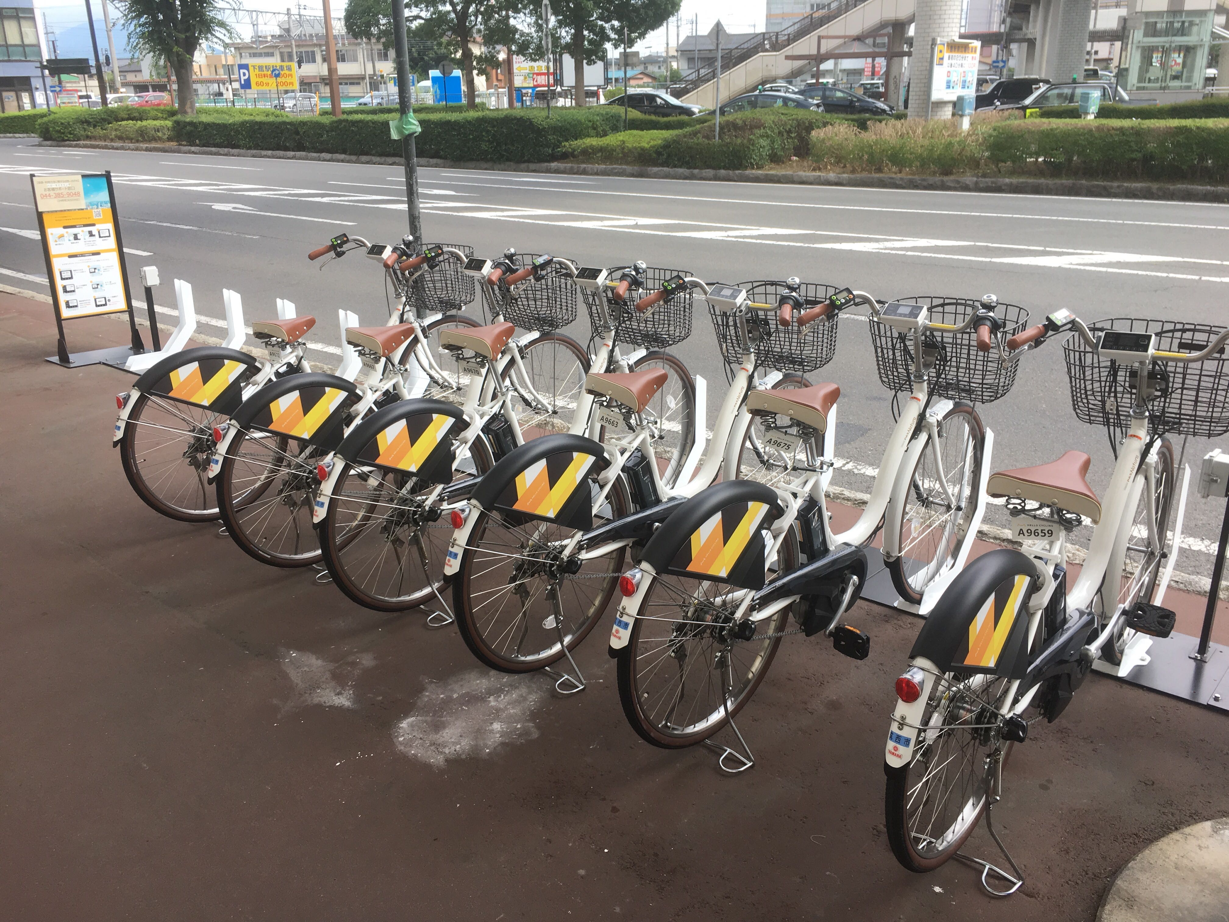 筑西市役所 (HELLO CYCLING ポート) image