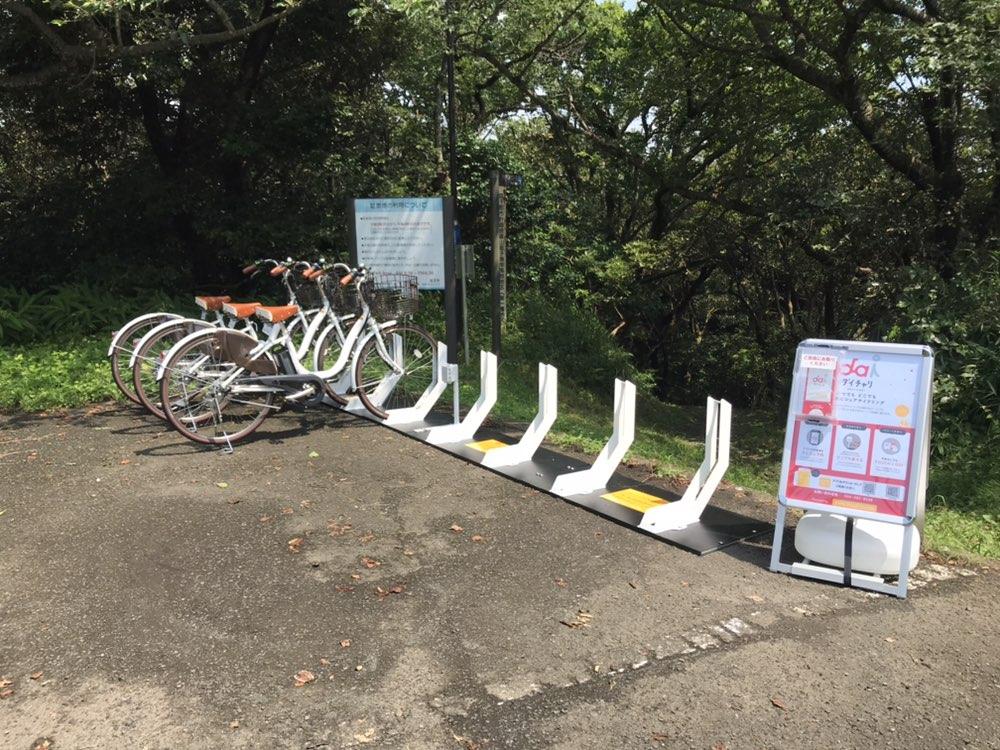 披露山公園駐車場 (HELLO CYCLING ポート) image