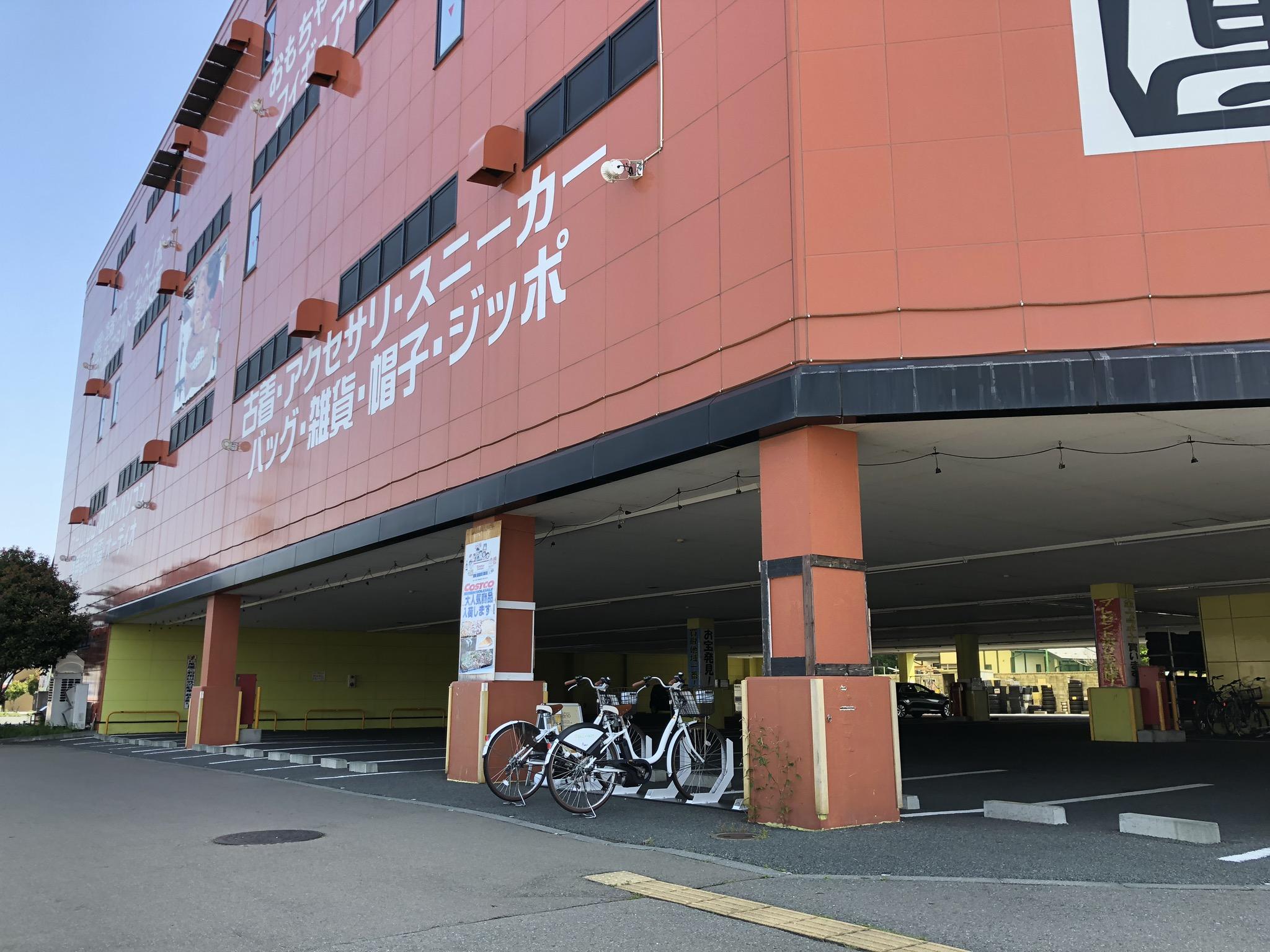 萬屋盛岡店 (HELLO CYCLING ポート) image