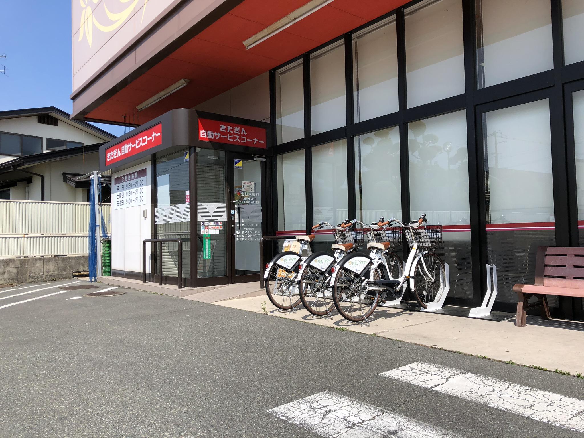 スーパーマーケットマルイチ城西店 (HELLO CYCLING ポート) image