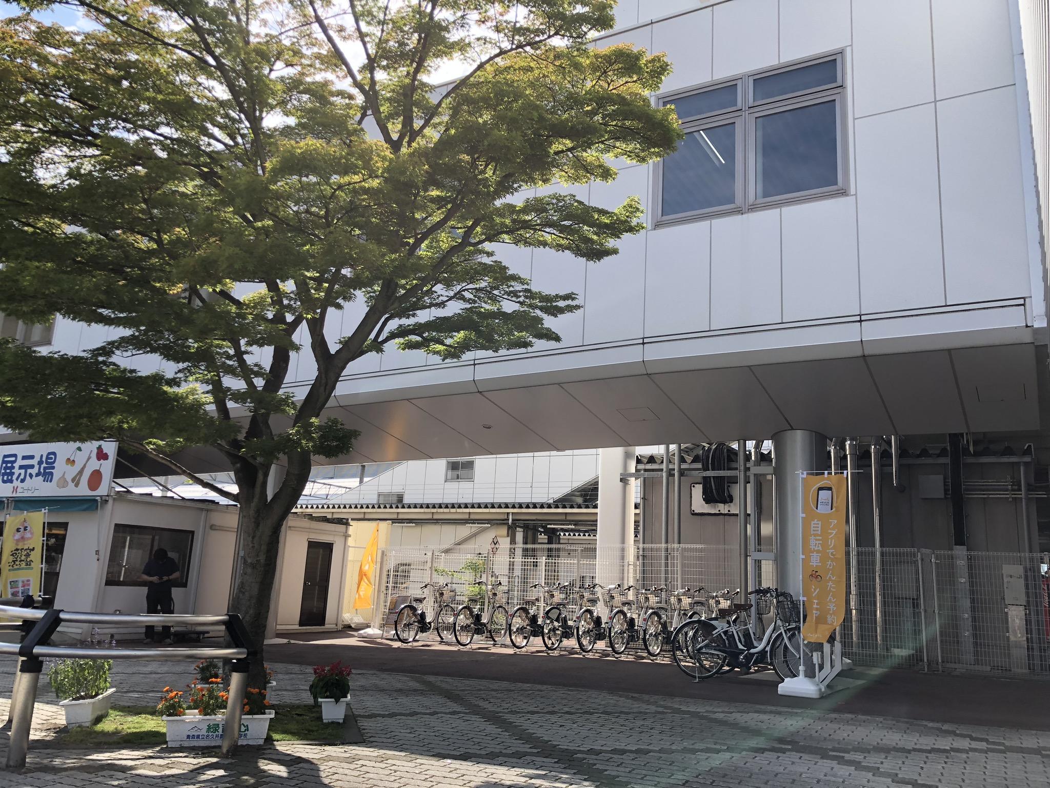 JR八戸駅東口バス停前広場 (HELLO CYCLING ポート) image