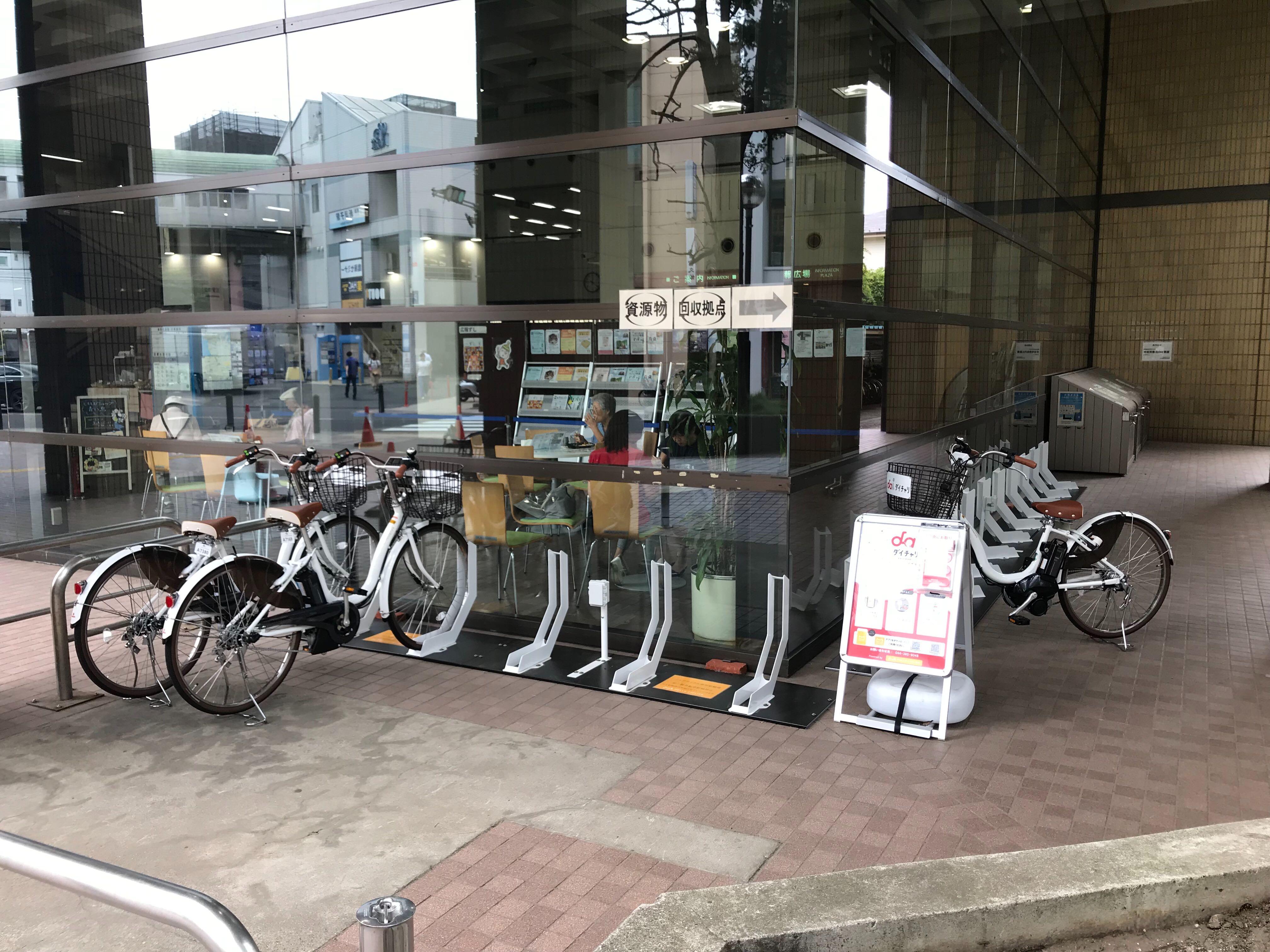逗子市役所 (HELLO CYCLING ポート) image