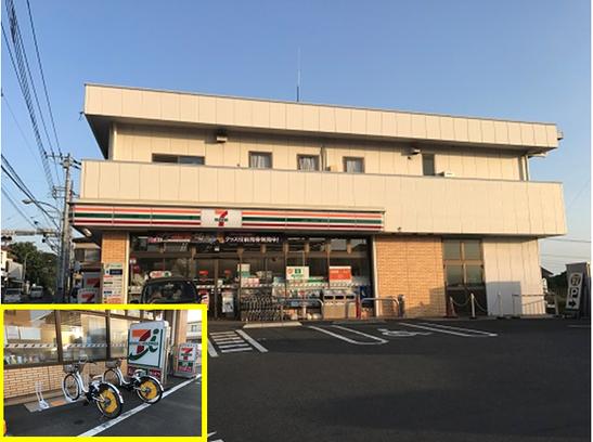 セブンイレブン 横浜瀬谷竹村町店 (HELLO CYCLING ポート) image