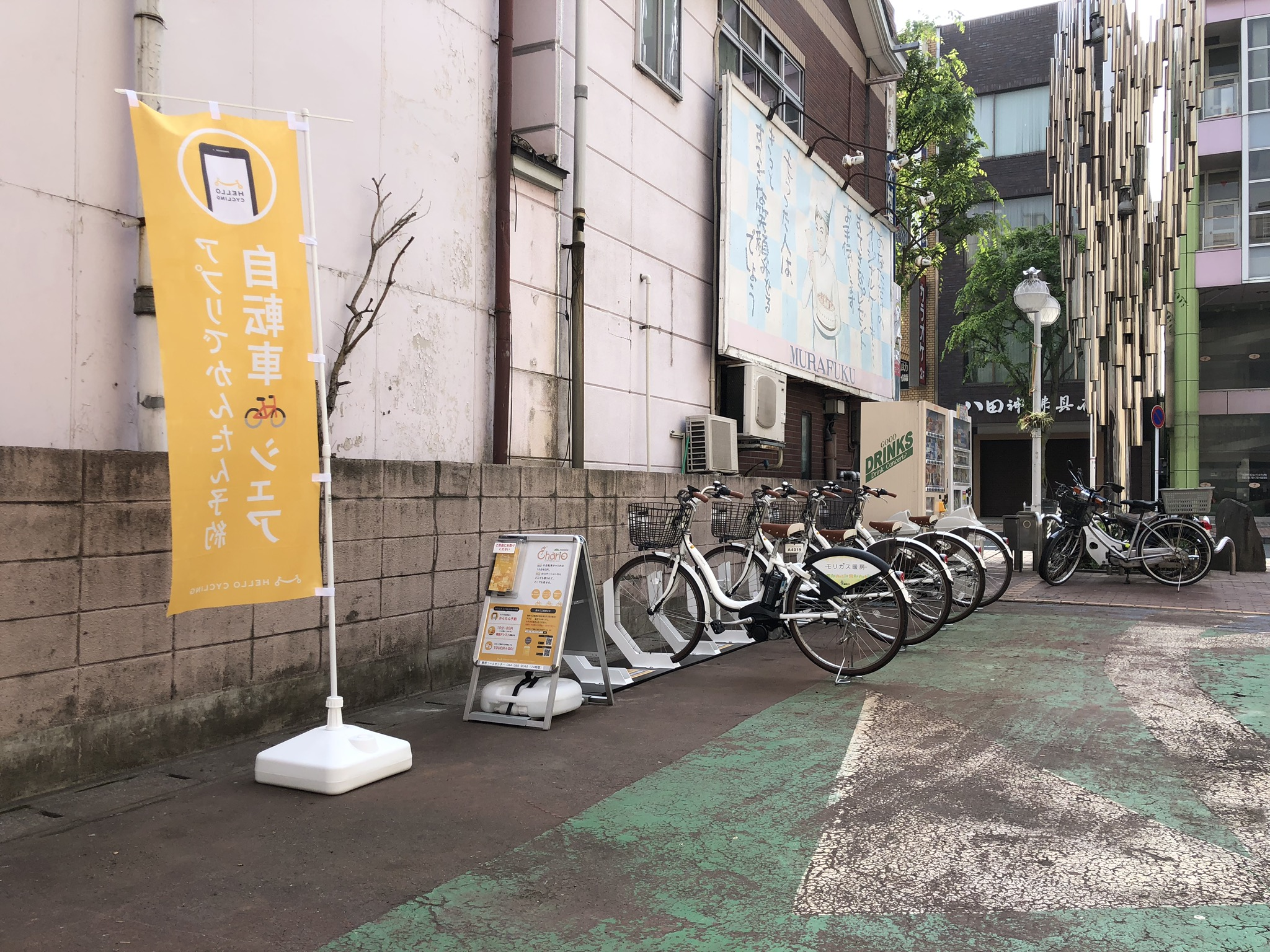 三春屋 (HELLO CYCLING ポート) image