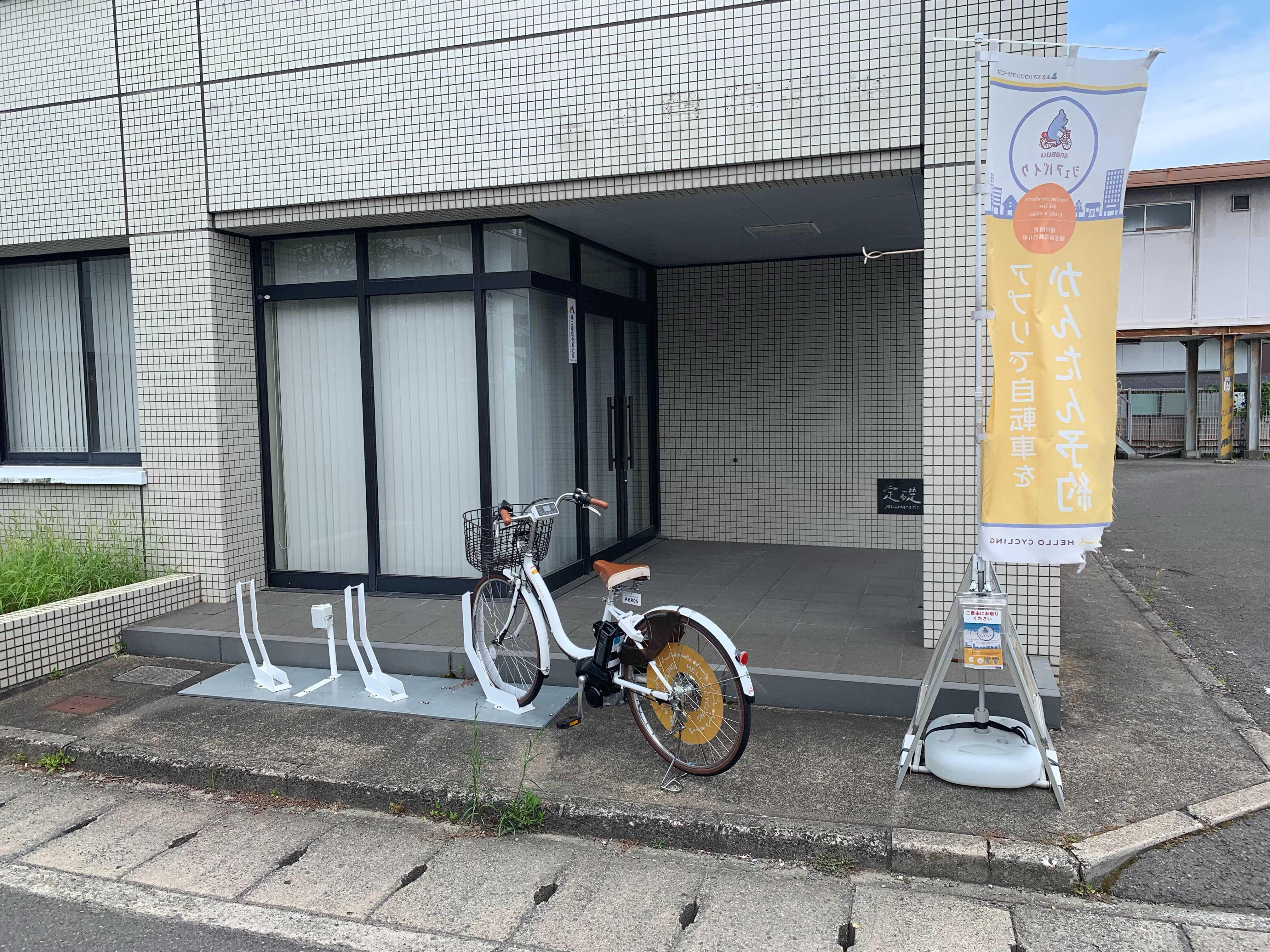 高速バスゆめタウン乗場裏 (HELLO CYCLING ポート) image
