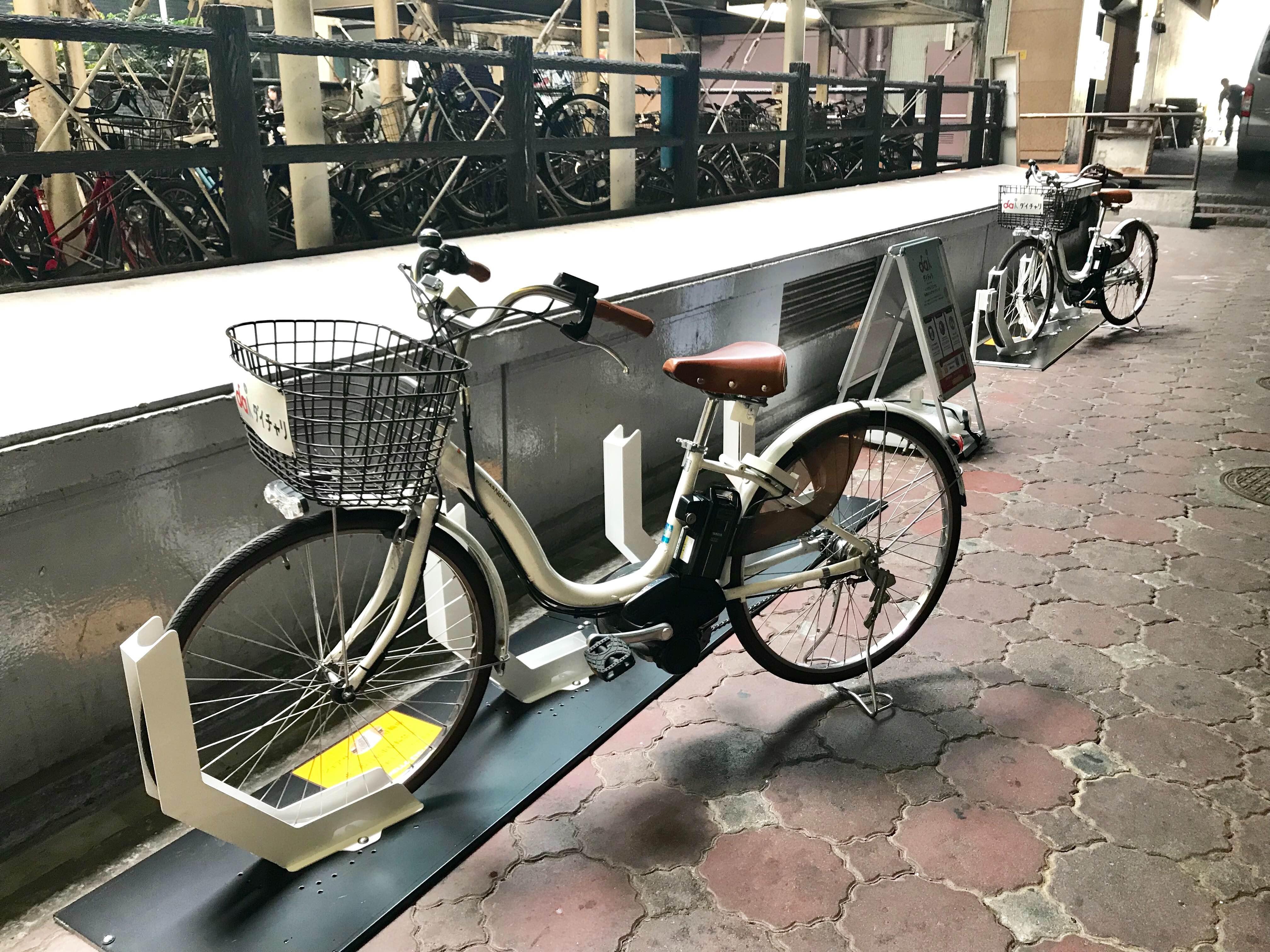 フジサワ名店ビル 駐輪場 (HELLO CYCLING ポート) image