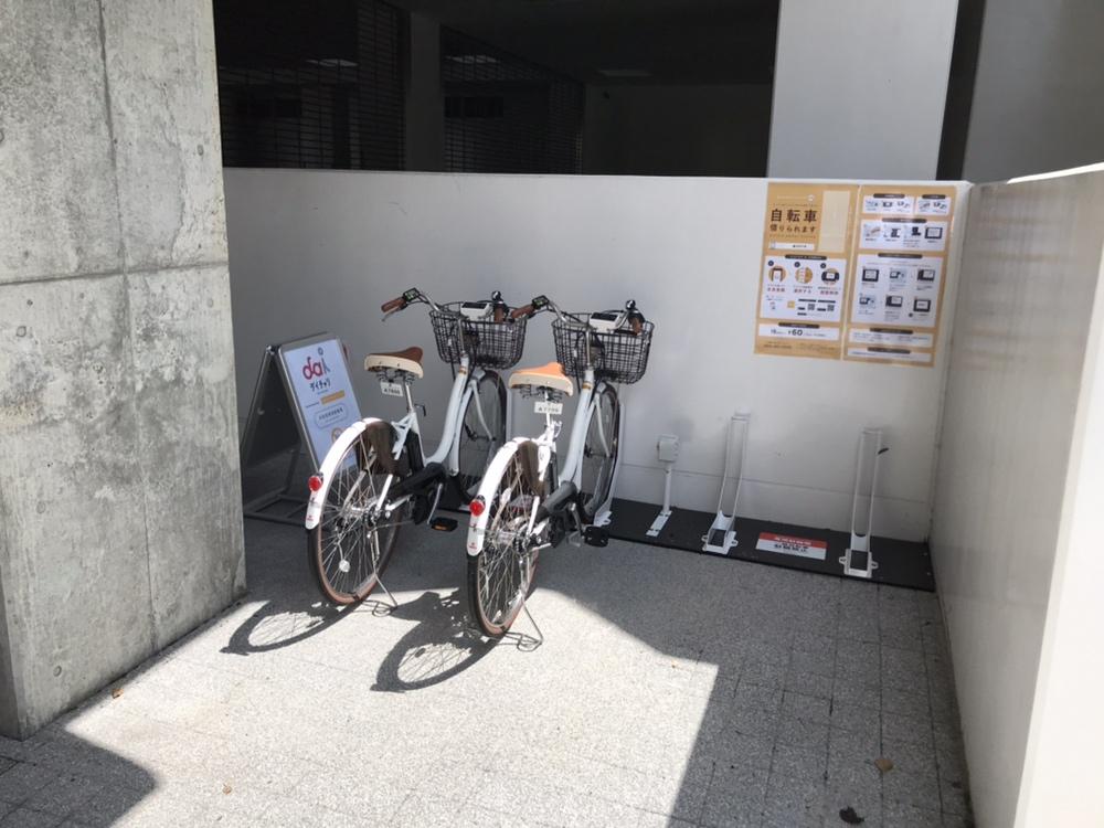 藤沢市庁舎 (HELLO CYCLING ポート) image