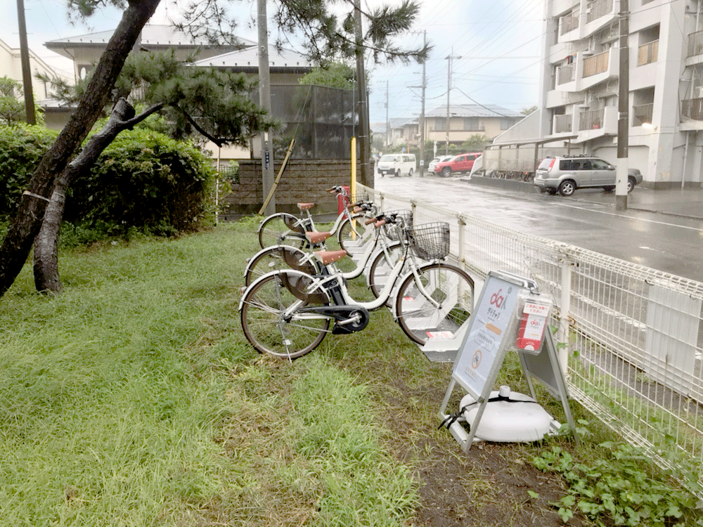 小和田浜公園 (HELLO CYCLING ポート) image