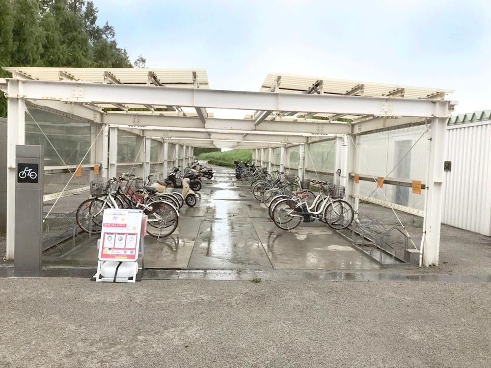 馬入ふれあい公園 (HELLO CYCLING ポート) image