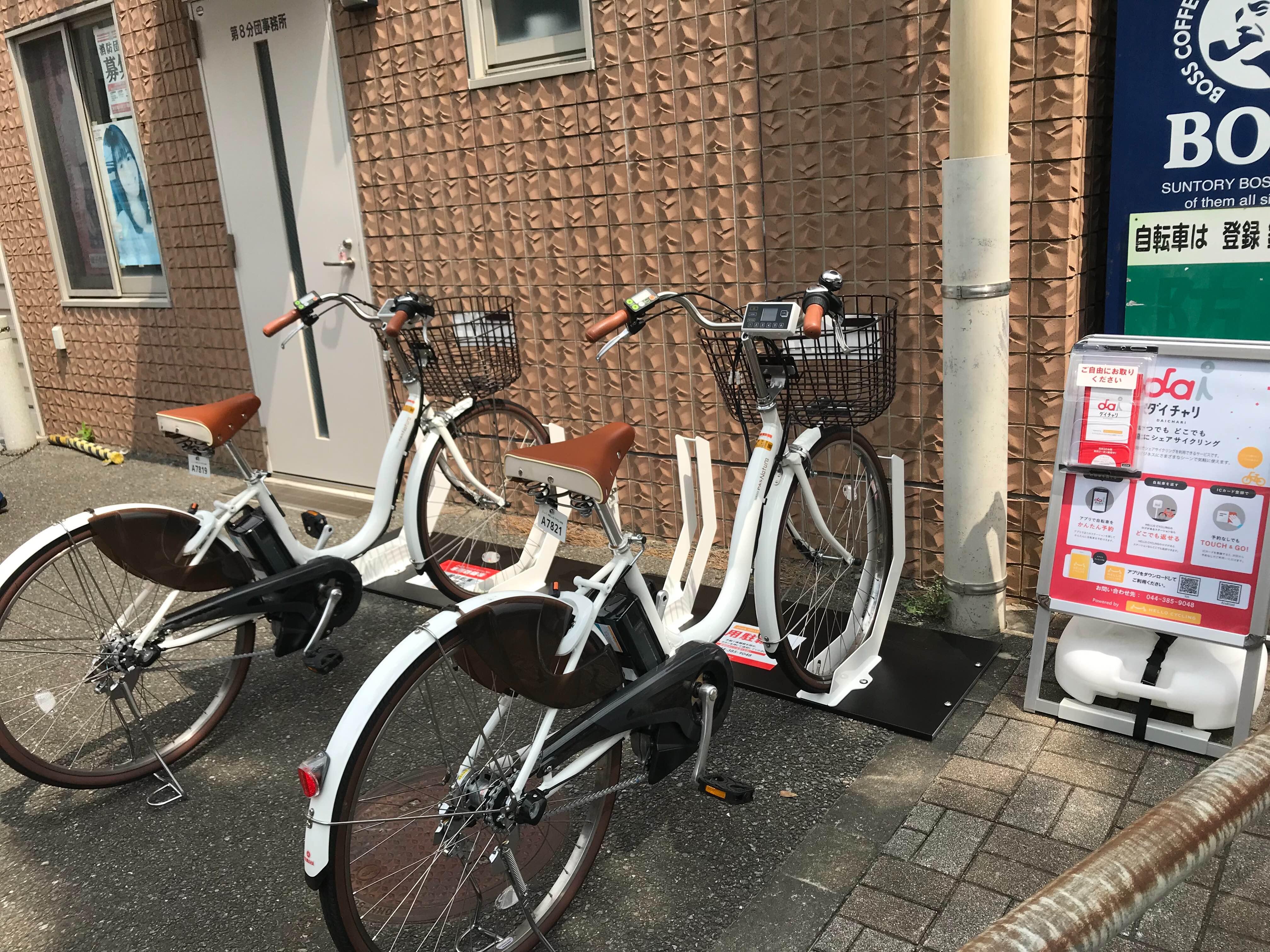 逗子市新宿会館 (HELLO CYCLING ポート) image