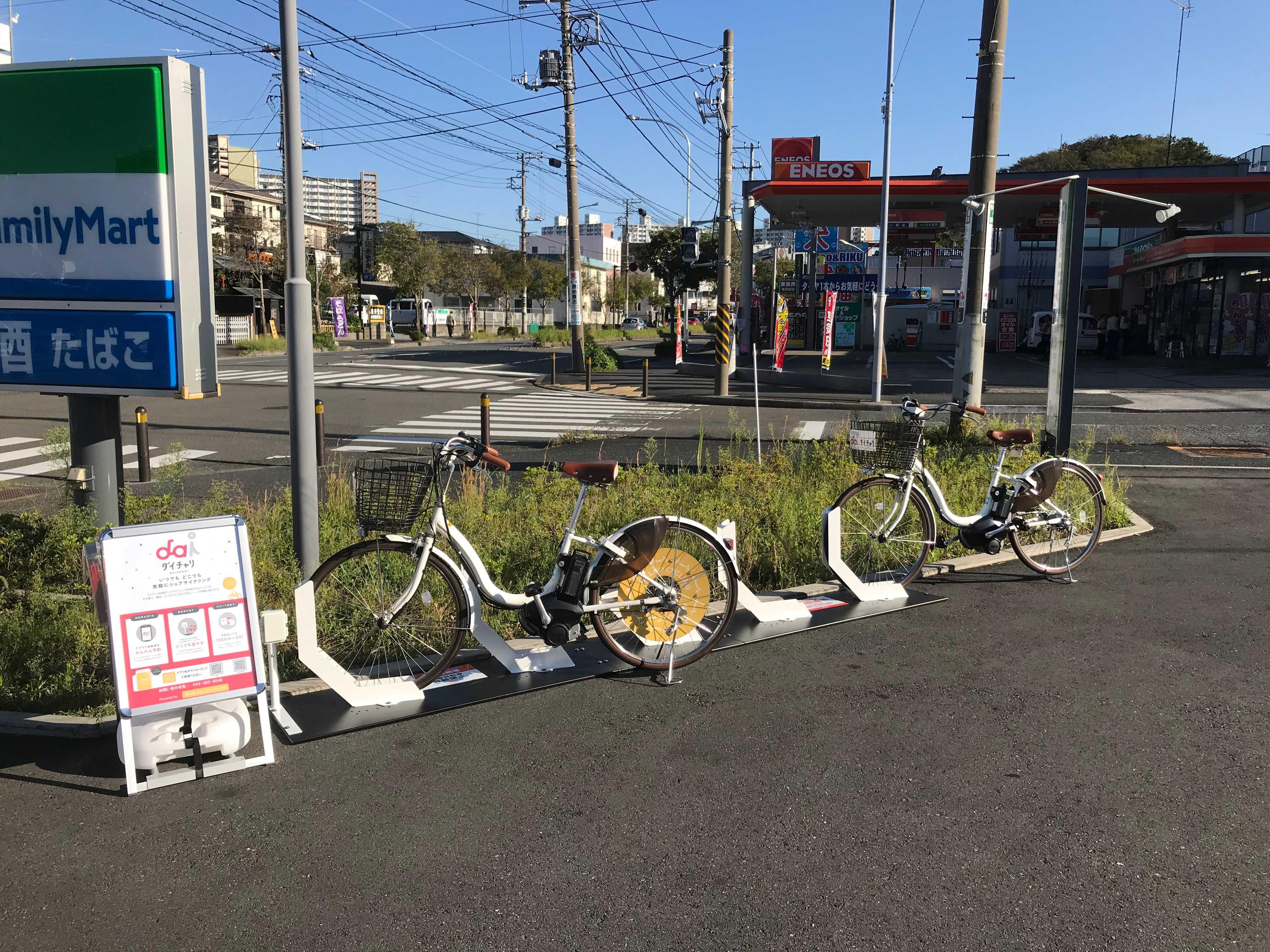 ファミリーマート 港南台3丁目店 (HELLO CYCLING ポート) image