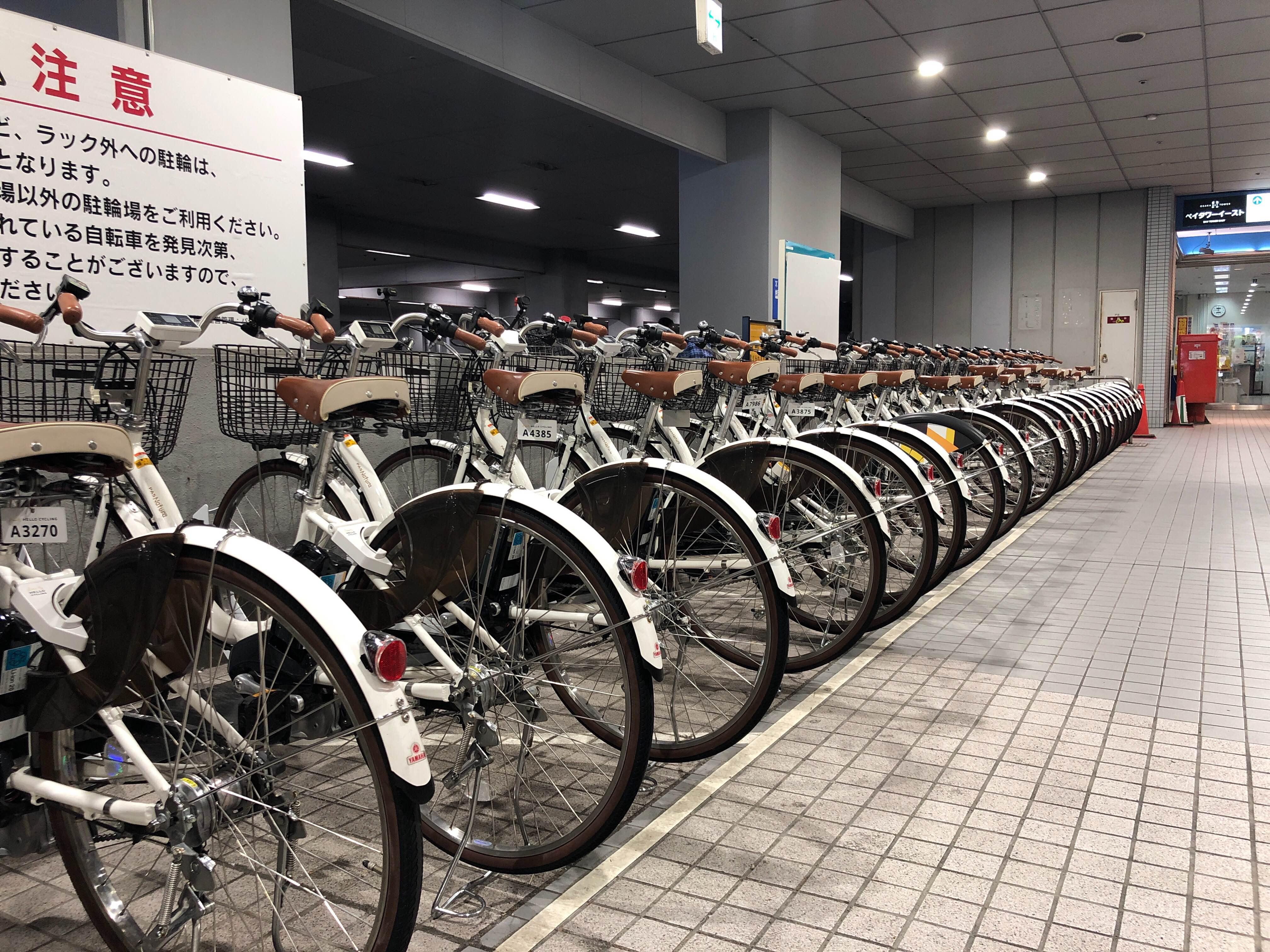 大阪ベイタワー (HELLO CYCLING ポート) image