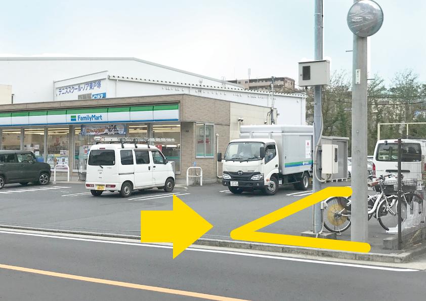 ファミリーマート 港南下永谷6丁目店 (HELLO CYCLING ポート) image