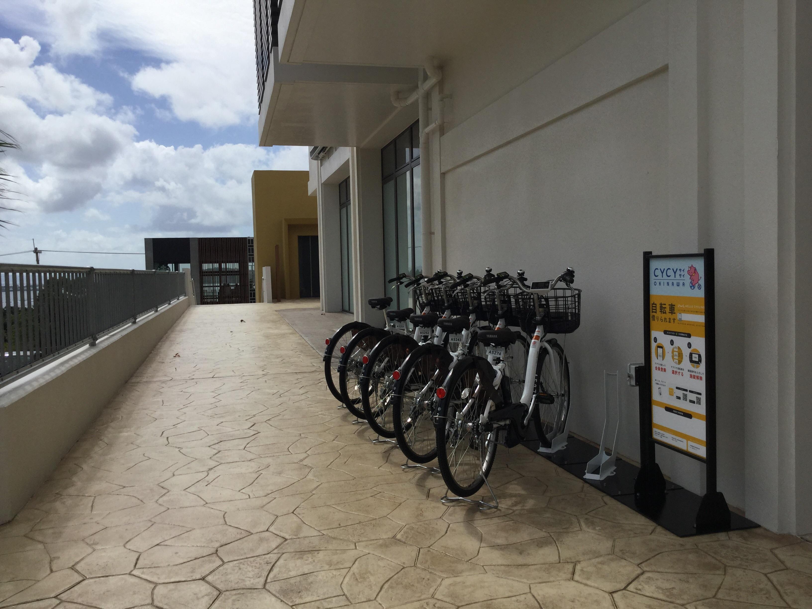 ハナサキマルシェ (HELLO CYCLING ポート) image
