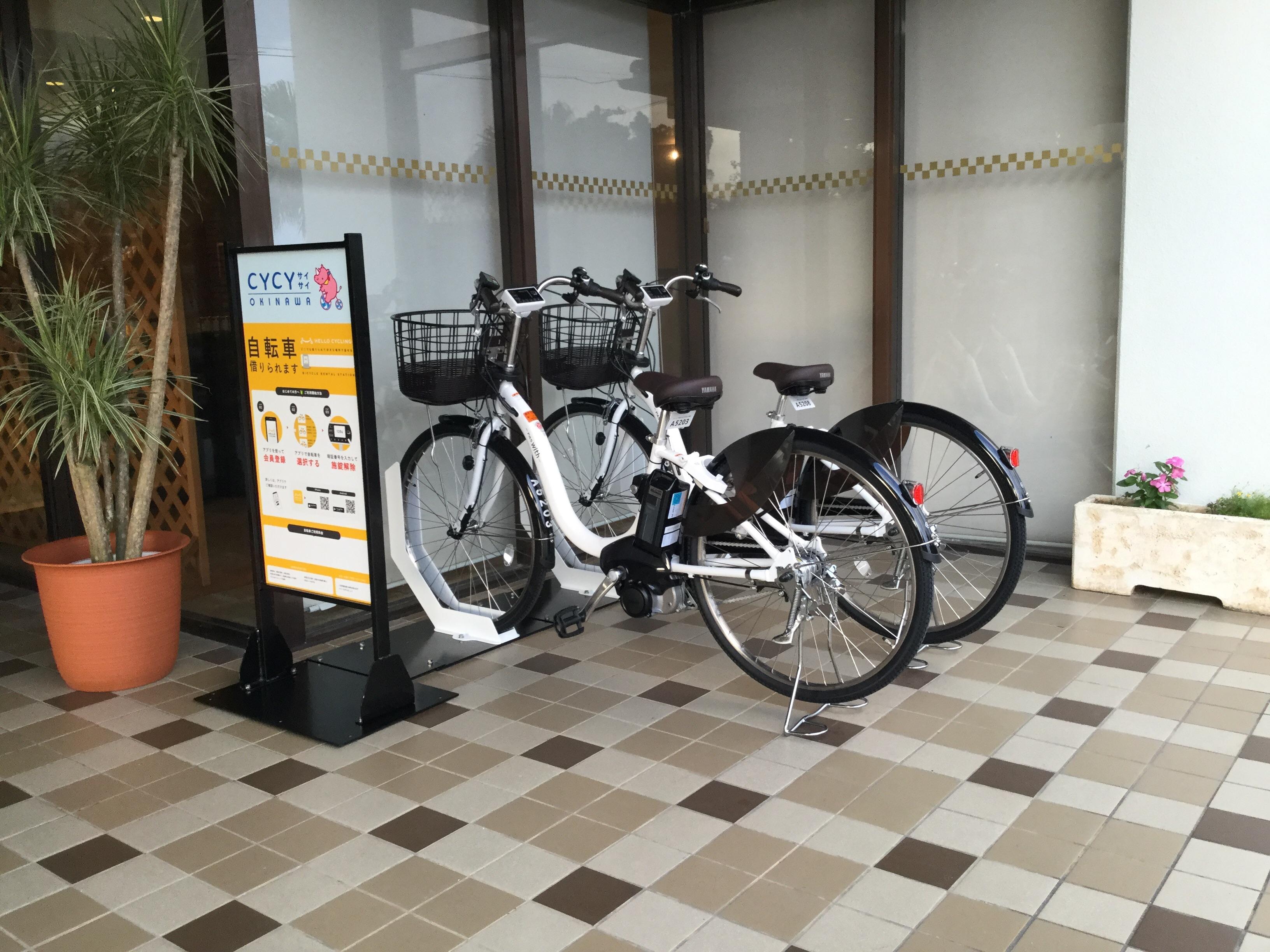 ホテルゆがふいんおきなわ (HELLO CYCLING ポート) image