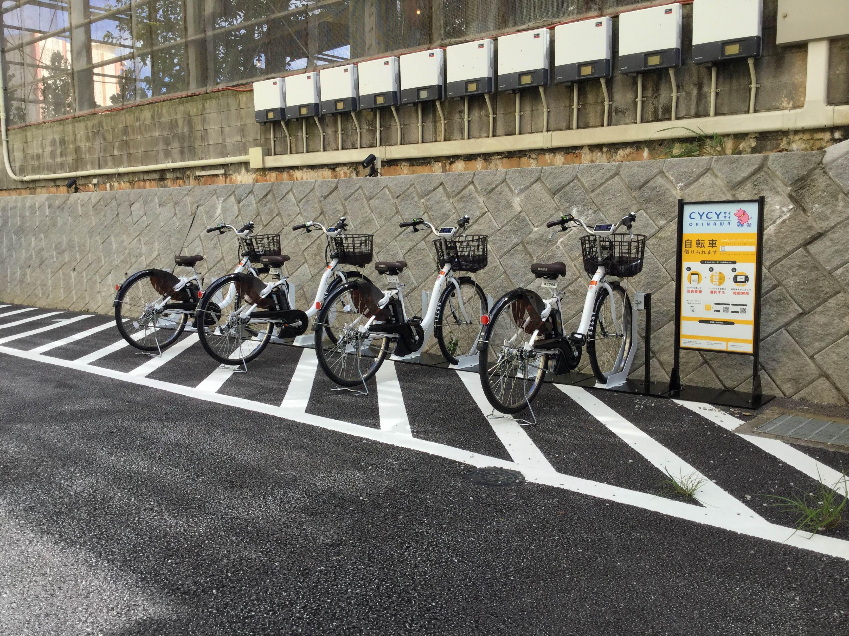 ホテル 名護リゾートリエッタ中山 (HELLO CYCLING ポート) image