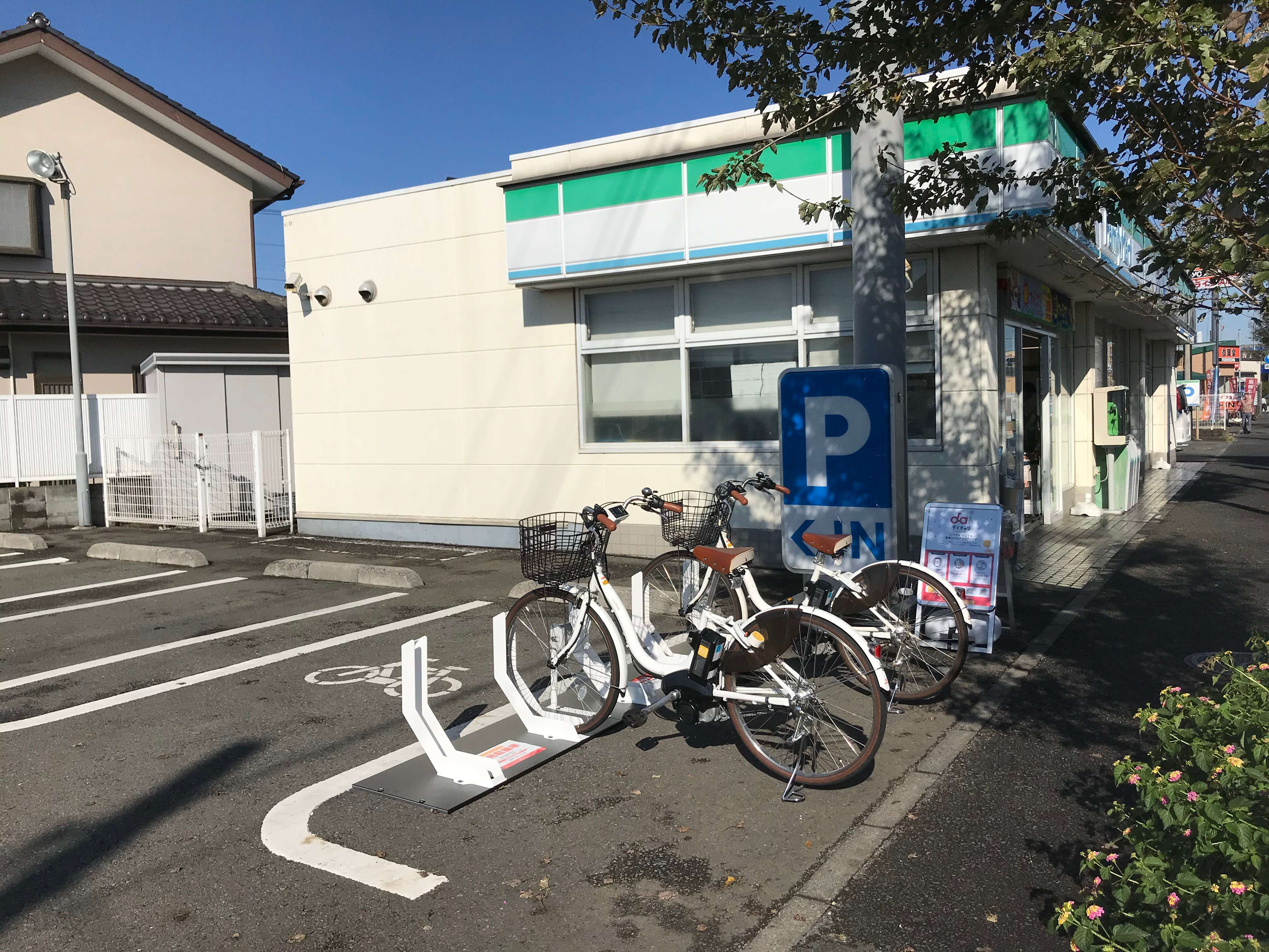 ファミリーマート 下瀬谷2丁目店 (HELLO CYCLING ポート) image