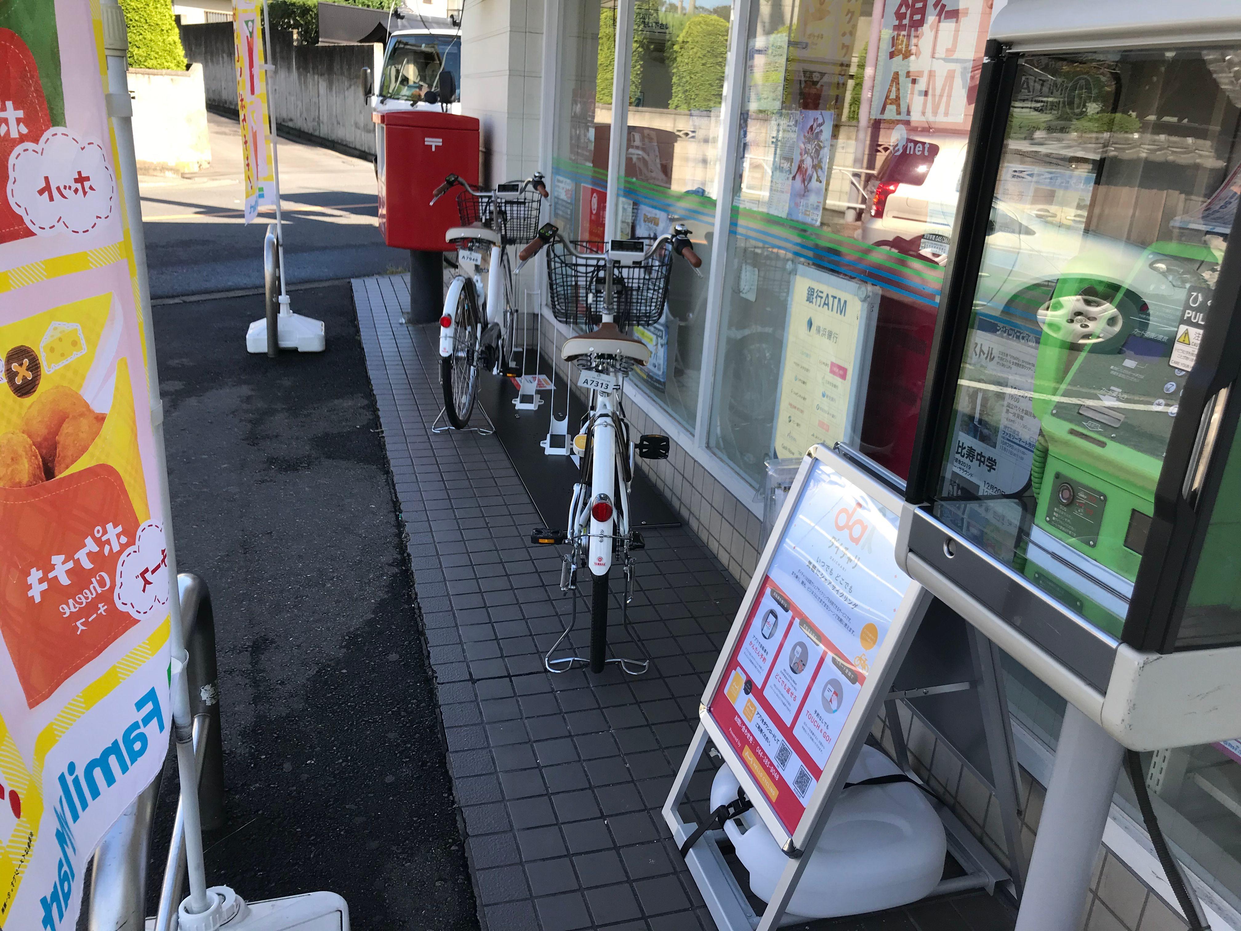 ファミリーマート 今宿東町店 (HELLO CYCLING ポート) image