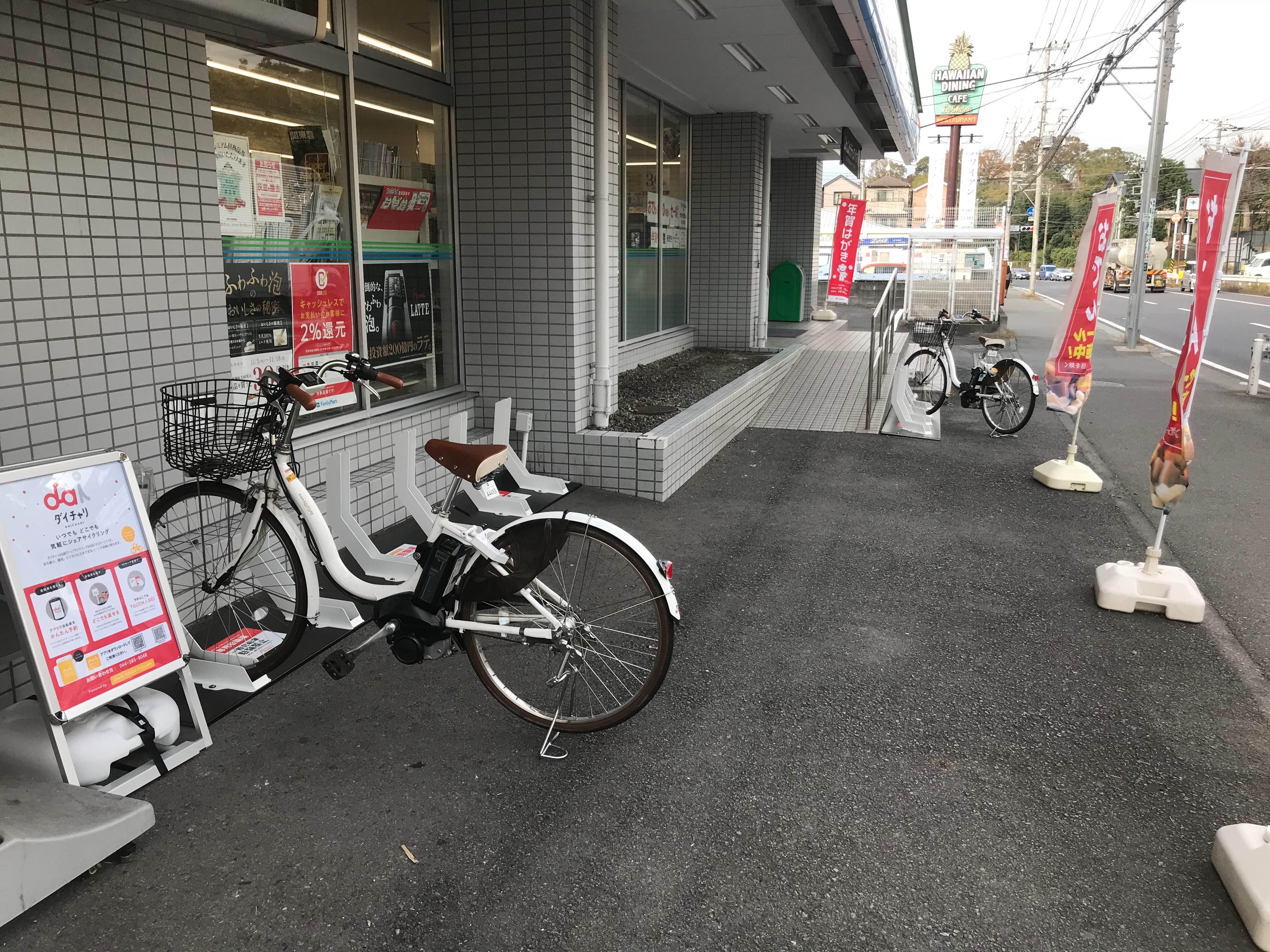 ファミリーマート 横浜権太坂店 (HELLO CYCLING ポート) image