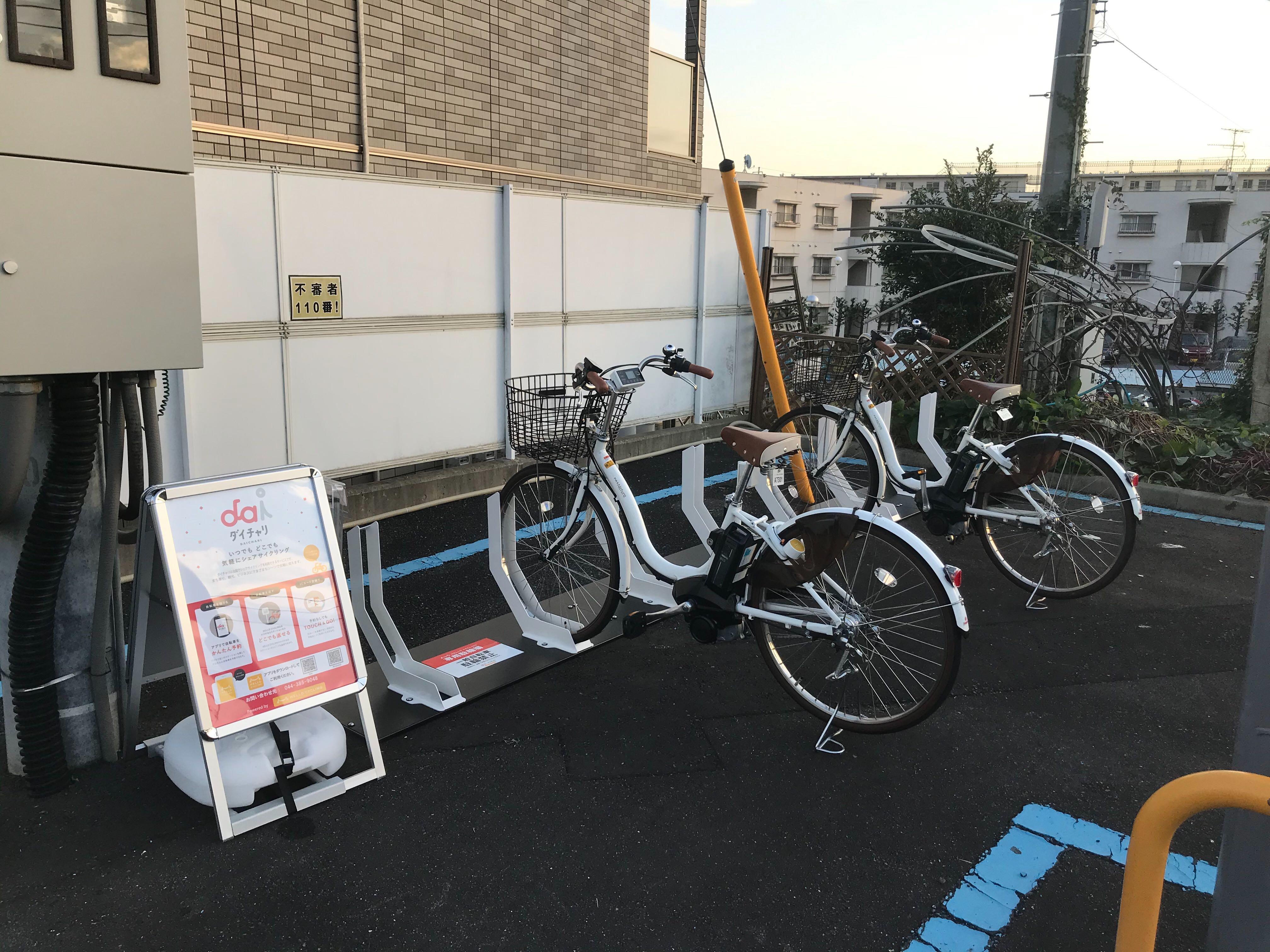 ファミリーマート 今宿西町店 (HELLO CYCLING ポート) image