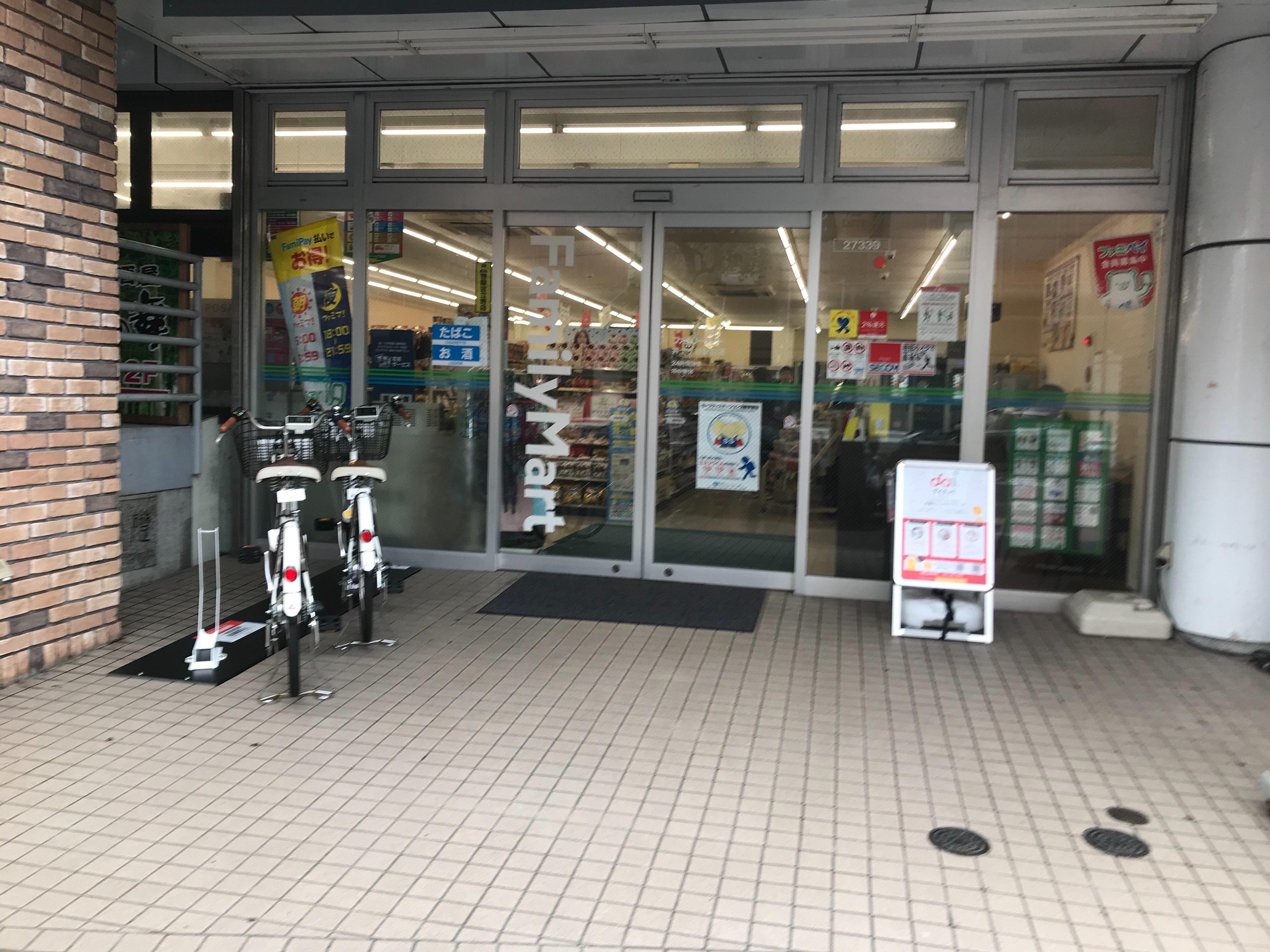 ファミリーマート 井土ヶ谷駅前店 (HELLO CYCLING ポート) image