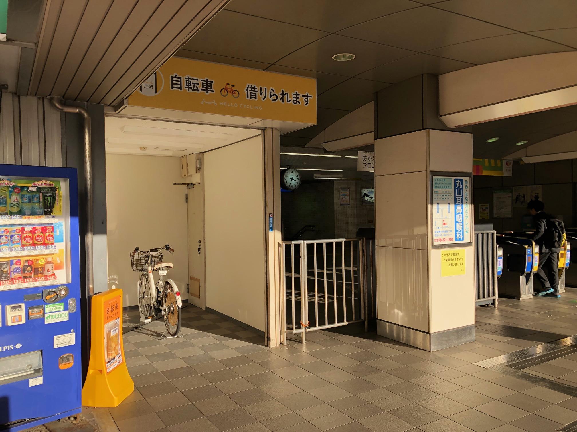 阪神岩屋駅改札横 (HELLO CYCLING ポート) image