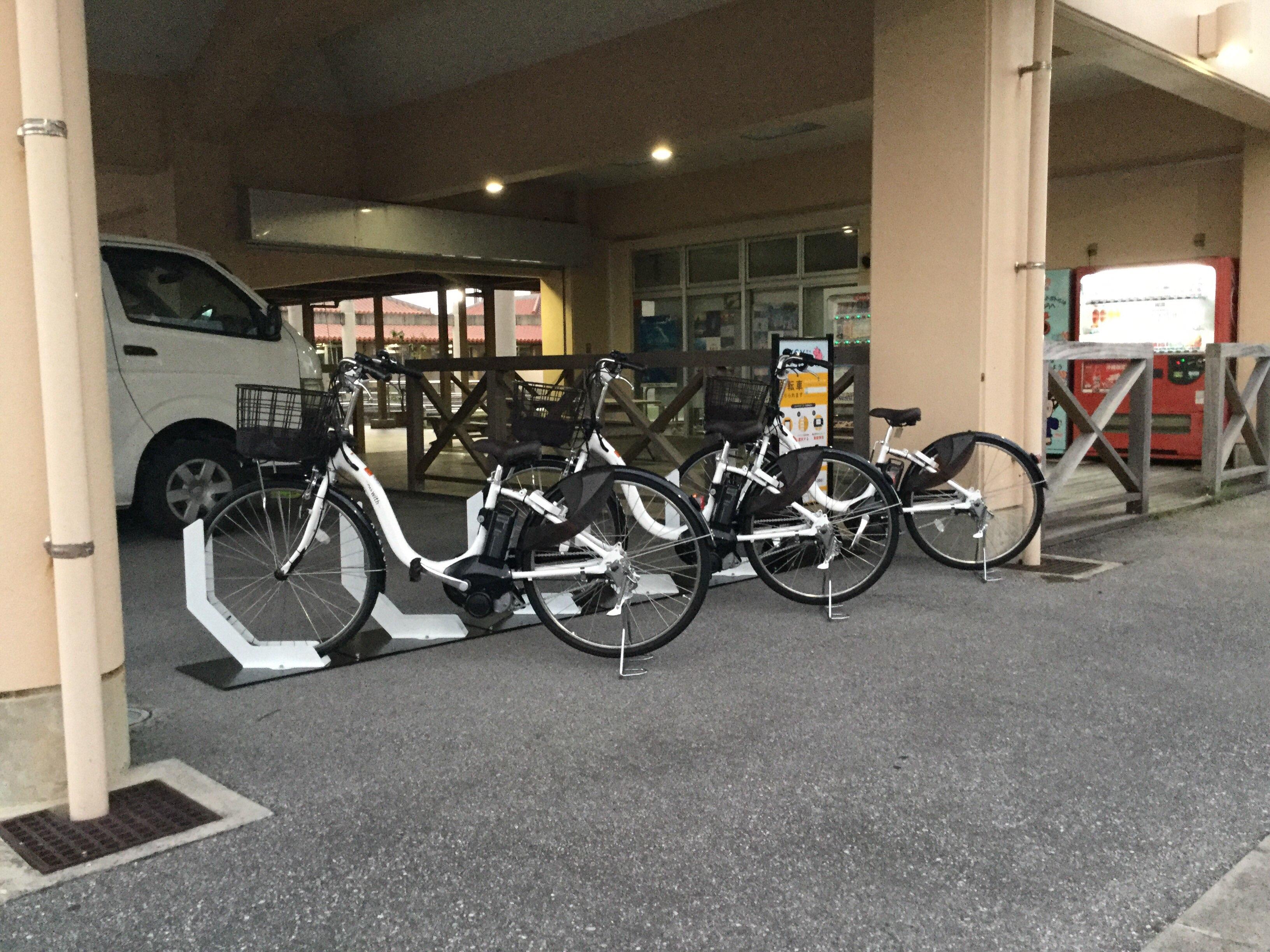 恩納村ふれあい体験センター (HELLO CYCLING ポート) image