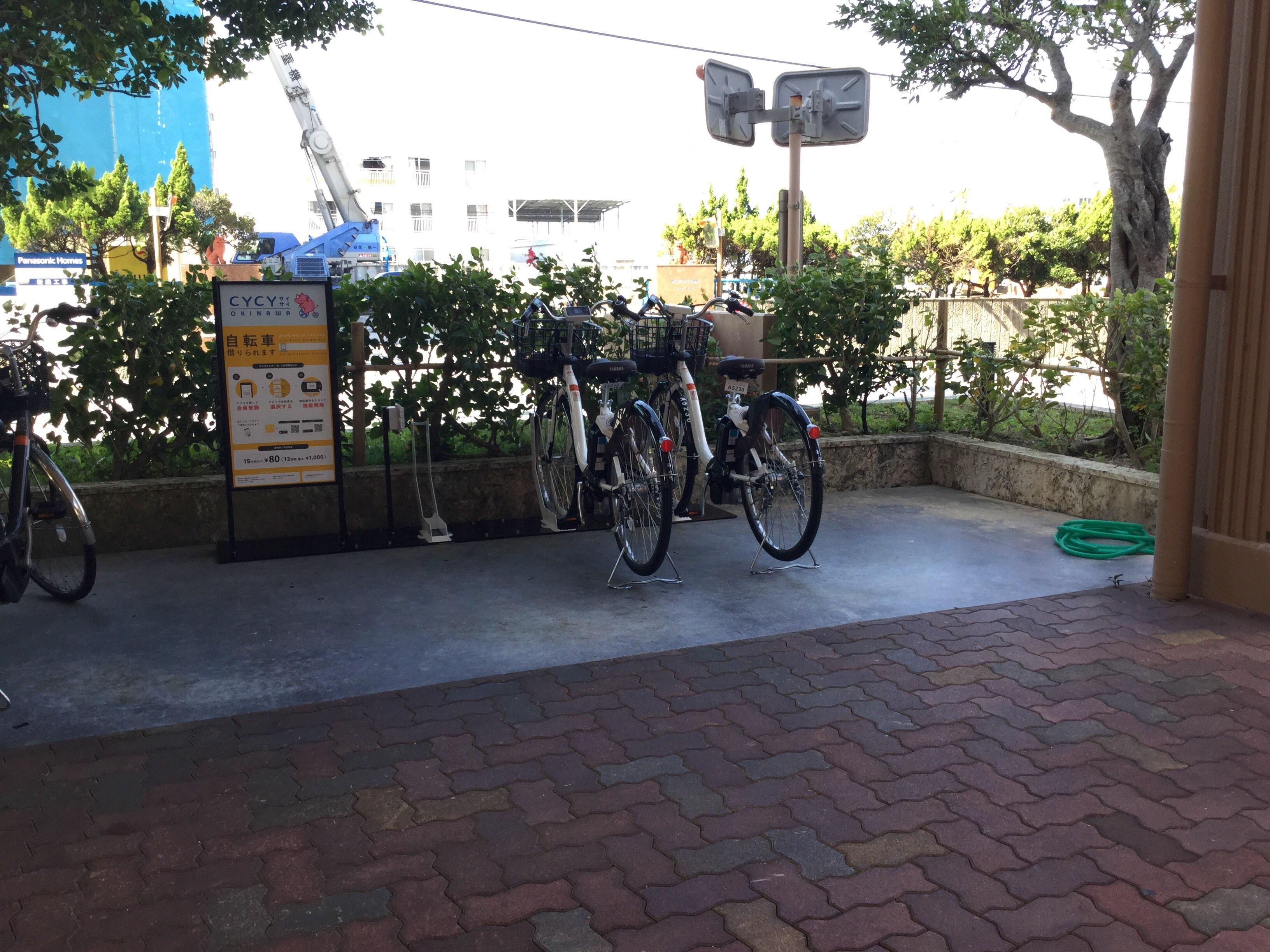 ホテルルートイン名護 (HELLO CYCLING ポート) image