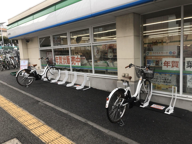 ファミリーマート 鶴ヶ峰店 (HELLO CYCLING ポート) image