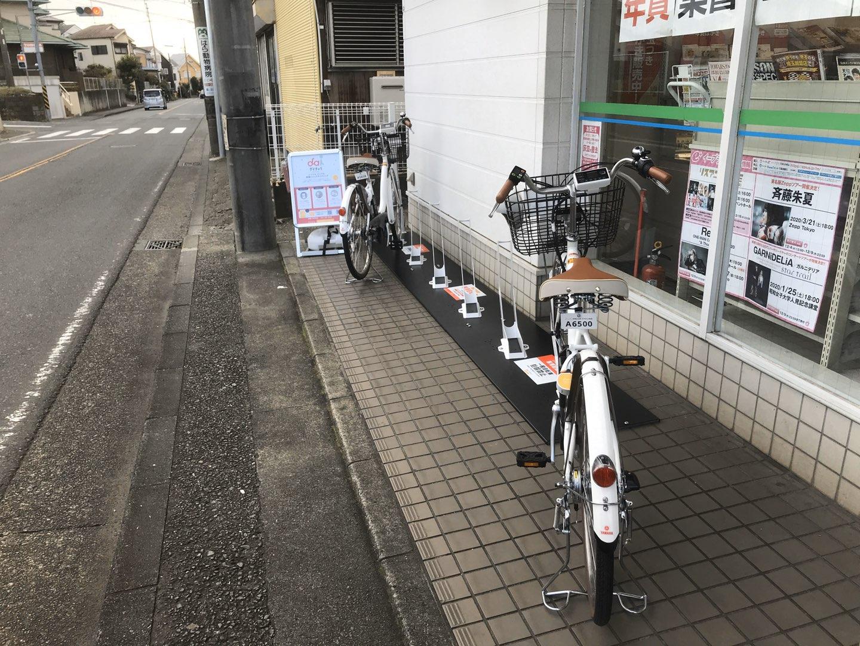 ファミリーマート 瀬谷相沢店 (HELLO CYCLING ポート) image