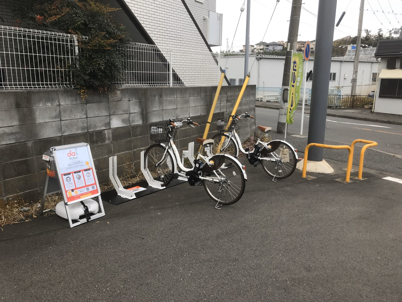ファミリーマート 市沢町店 (HELLO CYCLING ポート) image