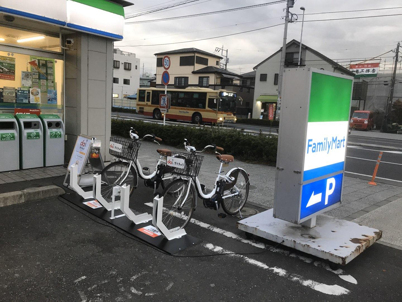ファミリーマート 横浜公田町店 (HELLO CYCLING ポート) image