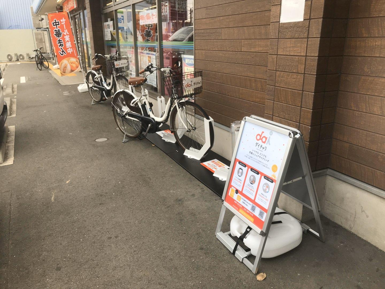 ファミリーマート さちが丘店 (HELLO CYCLING ポート) image