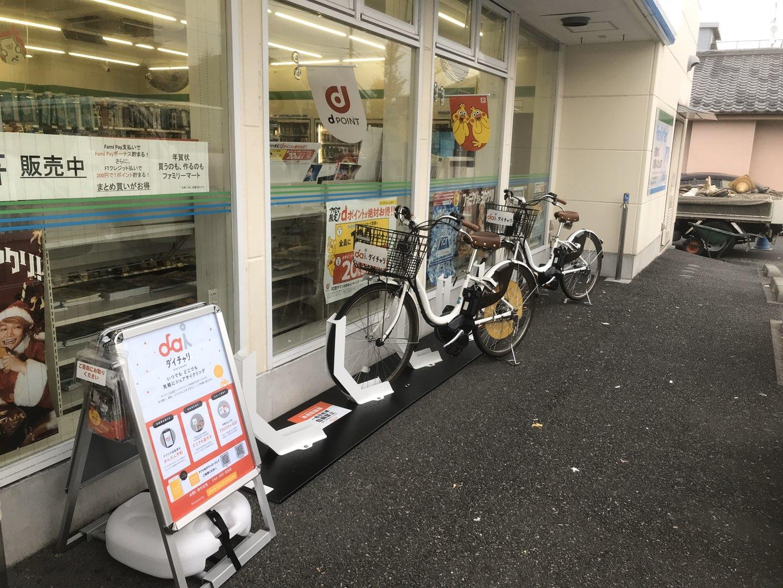 ファミリーマート サンズ丸山台3丁目店 (HELLO CYCLING ポート) image