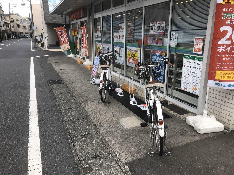 ファミリーマート 横浜希望ヶ丘店 (HELLO CYCLING ポート) image