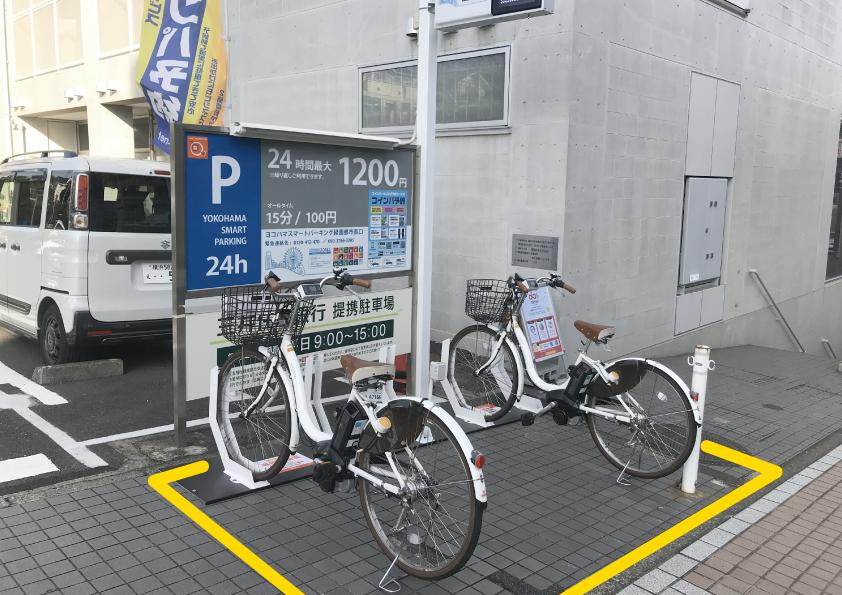 ヨコハマスマートパーキング 緑園都市西口 (HELLO CYCLING ポート) image