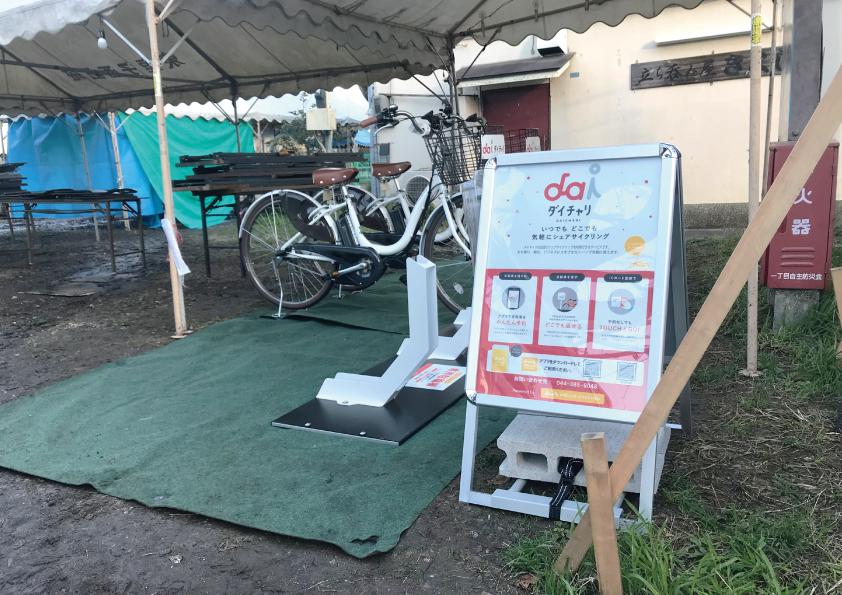 東逗子ふれあい広場 (HELLO CYCLING ポート) image