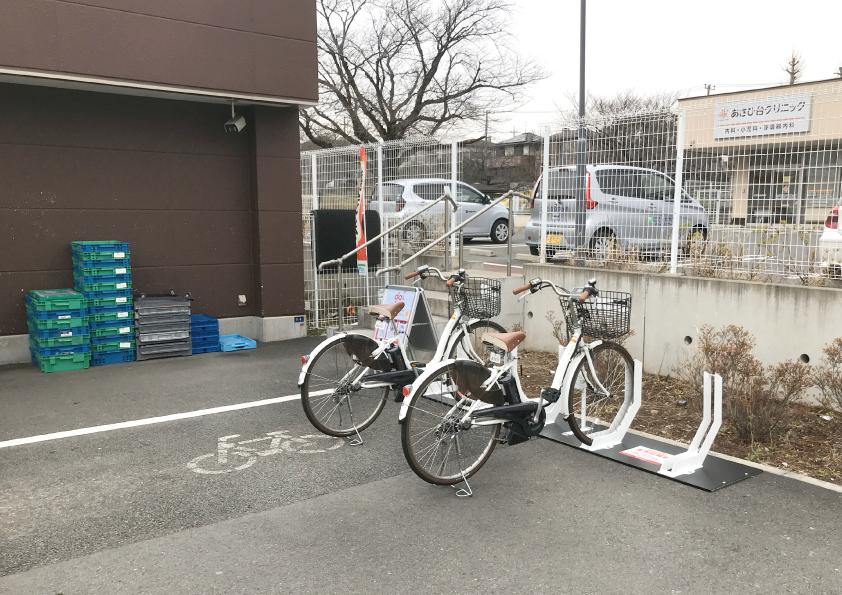 ファミリーマート 中白根店 (HELLO CYCLING ポート) image