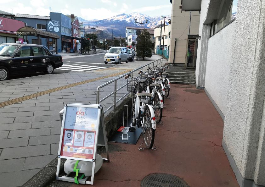 東武日光駅 (HELLO CYCLING ポート) image