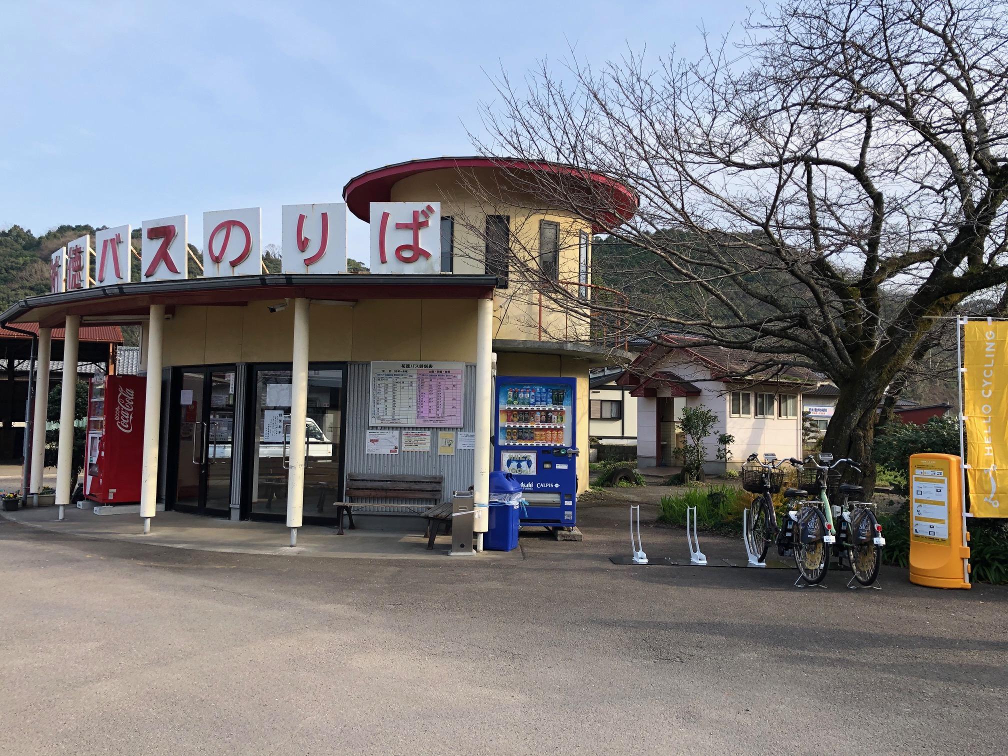 祐徳稲荷神社バスターミナル (HELLO CYCLING ポート) image