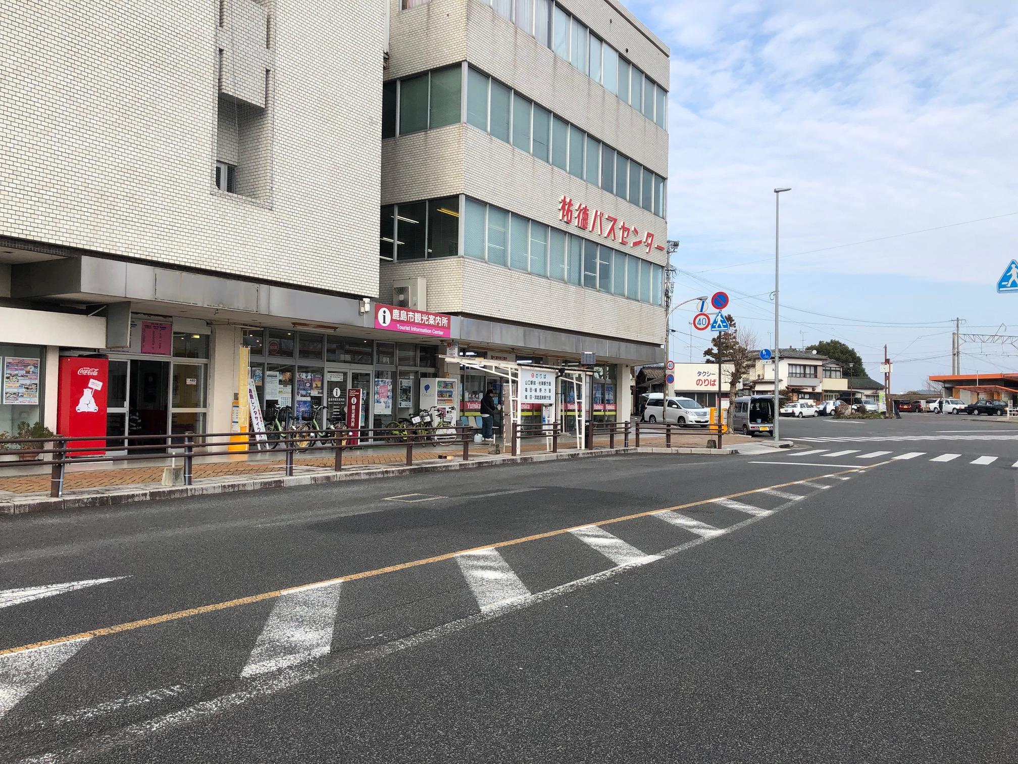 祐徳バス 鹿島バスセンター (HELLO CYCLING ポート) image