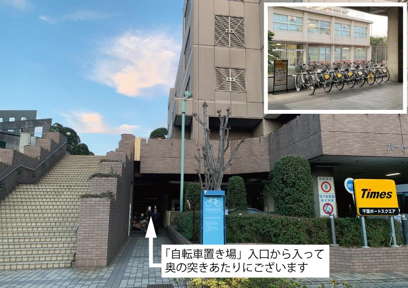 千葉ポートアリーナ (HELLO CYCLING ポート) image