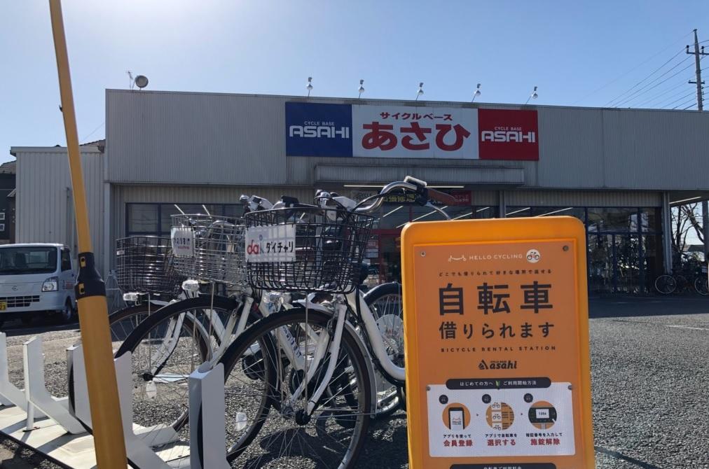 サイクルベースあさひ府中店 (HELLO CYCLING ポート) image