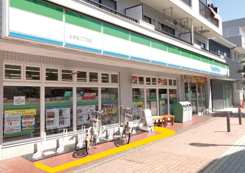 ファミリーマート 上永谷2丁目店 (HELLO CYCLING ポート) image