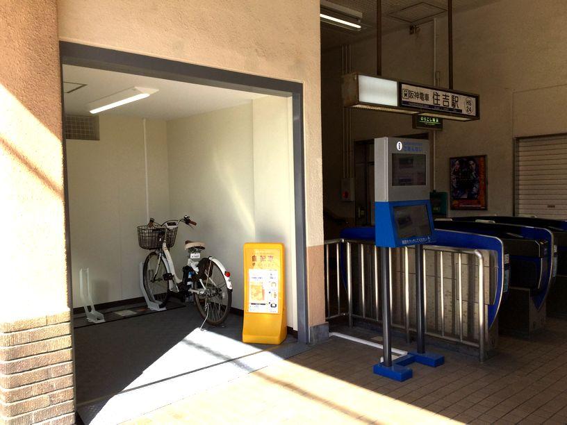 阪神住吉駅改札横 (HELLO CYCLING ポート) image