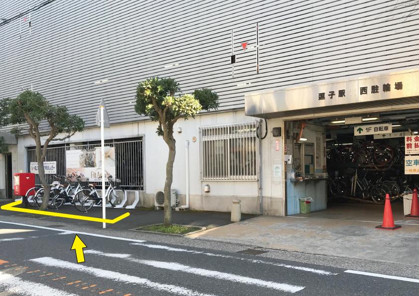 逗子駅西駐輪場 (HELLO CYCLING ポート) image