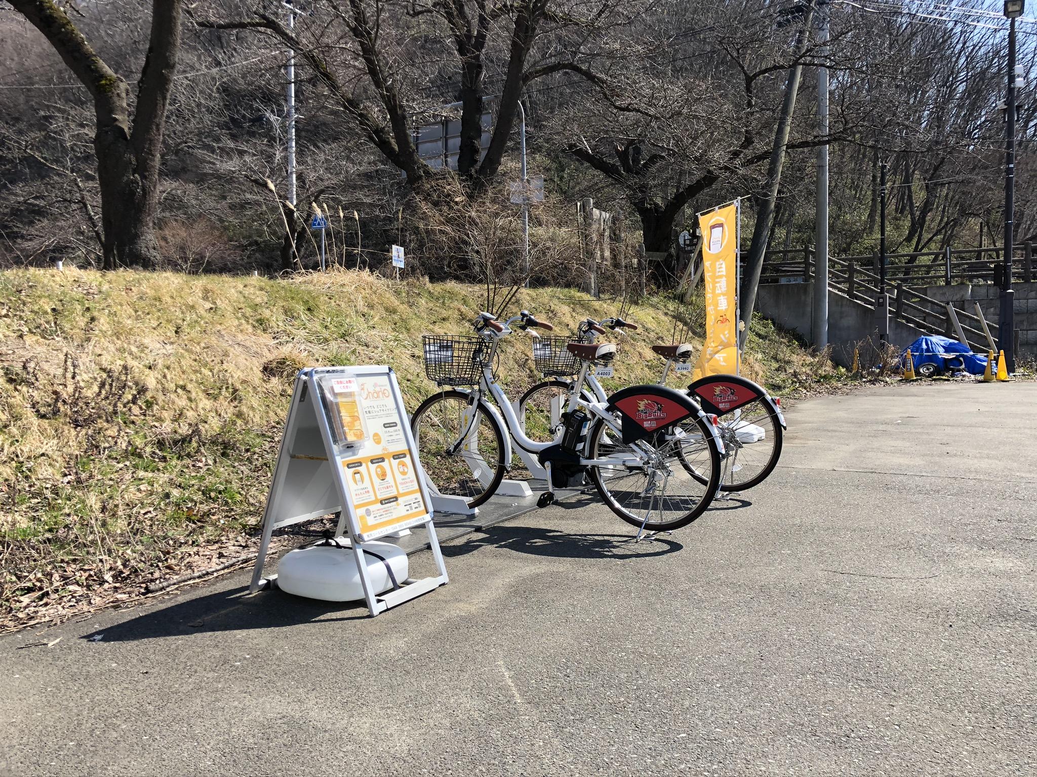 展勝地レストハウス (HELLO CYCLING ポート) image