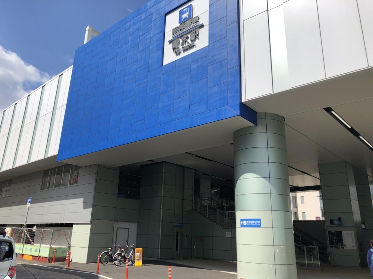 阪神青木駅 (HELLO CYCLING ポート) image